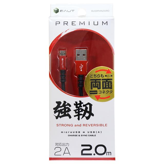 BUSMRAN200RD-1